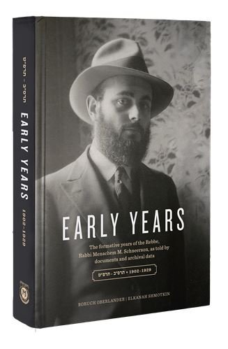 Early Years The Formative years  Lubavitcher Rebbe