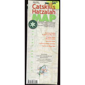 Got Judaica — Catskills Hatzalah Map on amherst map, charlottesville map, watertown map, greater nyc map, nyc watershed map, berkshires map, abilene map, lafayette map, eastern wv map, brownsville map, bemus point map, morgantown map, lake charles map, wayne county ny snowmobile trail map, monticello map, the finger lakes map, eastern ny map, kaaterskill falls map, taconic mountains map, capital district map,