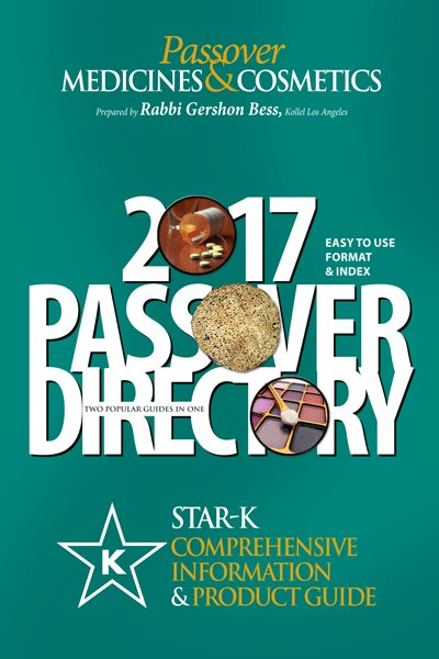 Star K - 2017 Passover Directory