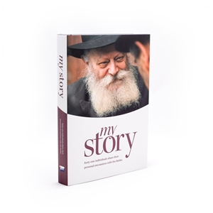 My Story: Personal Encounters With The Rebbe