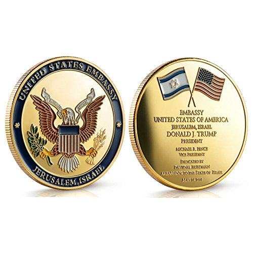 Jerusalem United States Embassy Coin