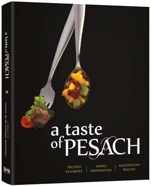 Got Judaica — Pesach \ Passover
