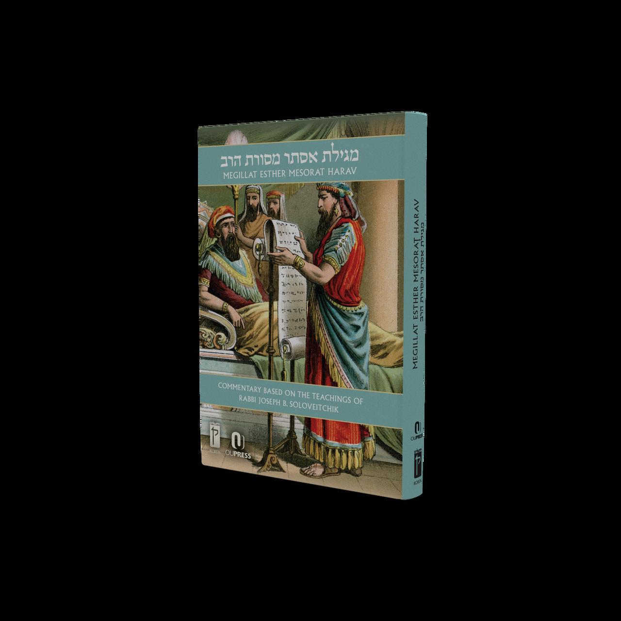 Got Judaica — Purim Books